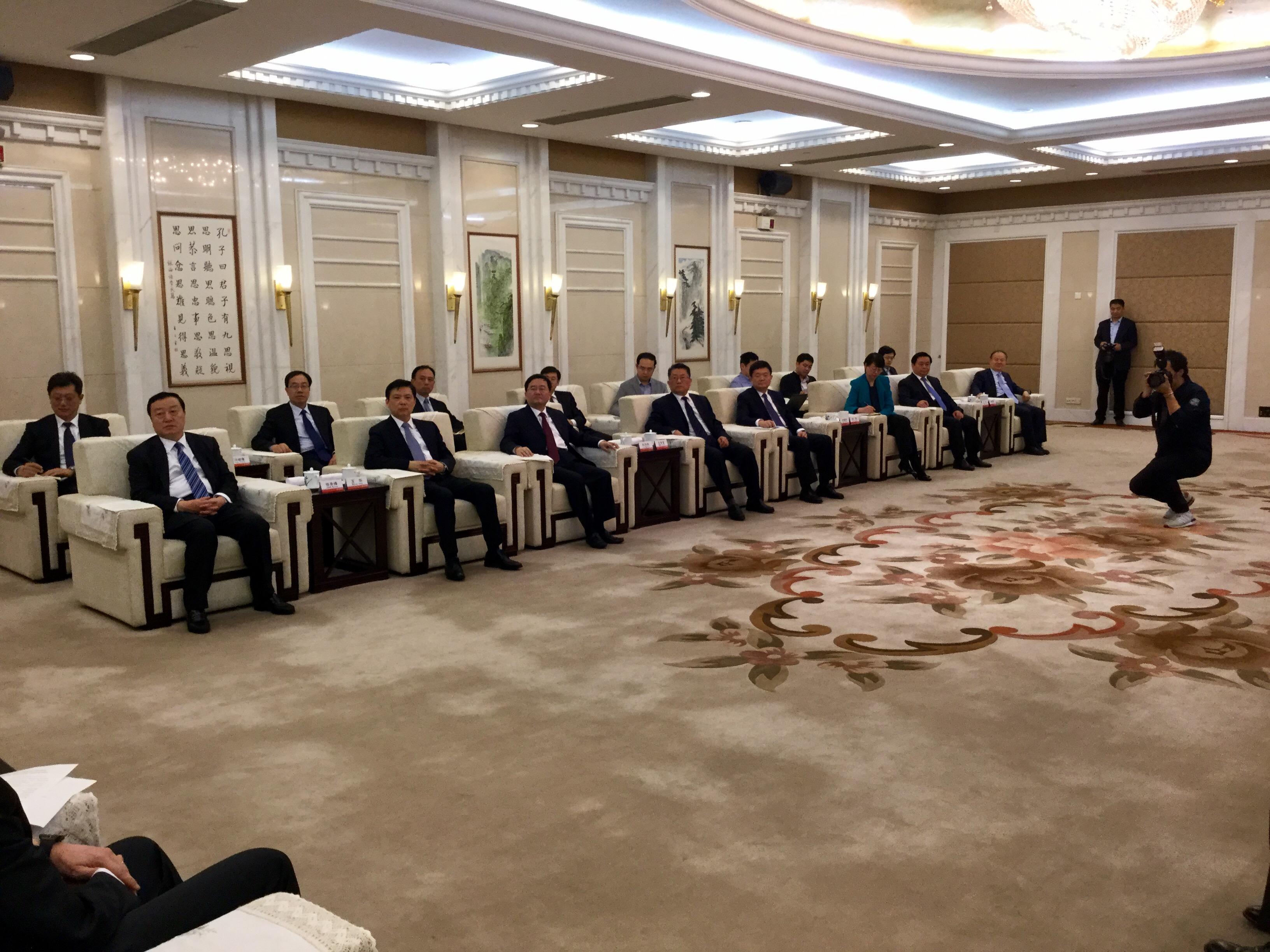 delegazione governativa della provincia dello shandong