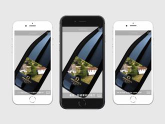 App di Winebel