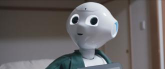 HI, AI Pepper Gesicht Nah