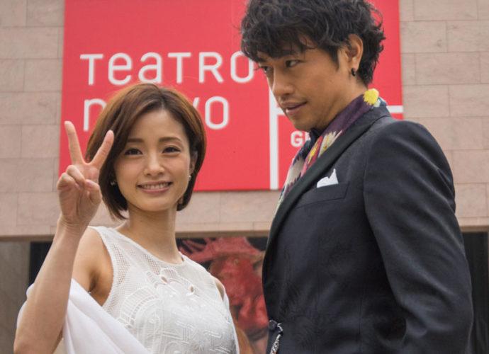 Far-East-Film-Festival-22-copertina