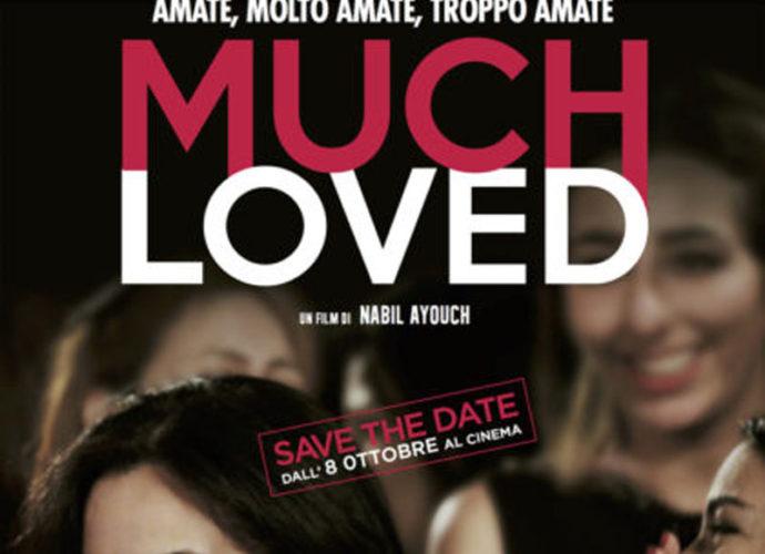 Much-loved-copertina