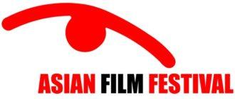 Asian-Film-Festival-logo-in