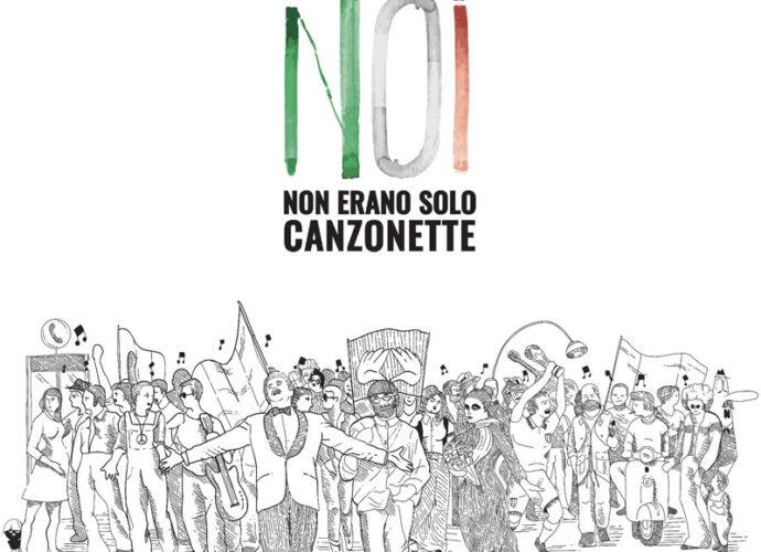 Locandina-mostra-Noi-copertina