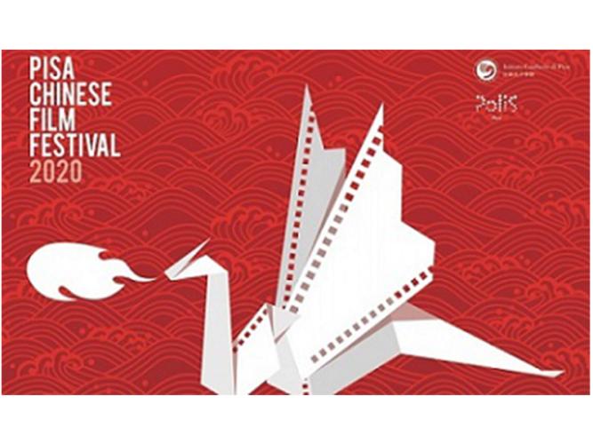 Pisa-Chinese-Film-Festival-copertina