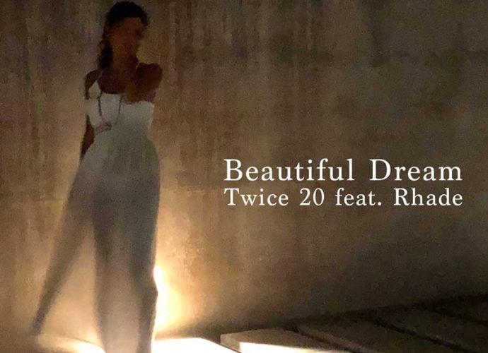 Twice-20-beatiful-dream-Cover-Digital-copertina